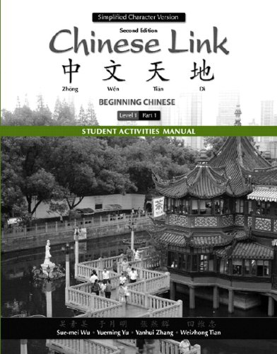 Chinese Link Beginning Chinese 2nd 2011 9780205696383 Front Cover