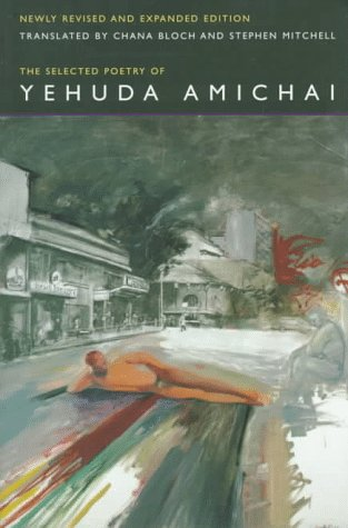 Selected Poetry of Yehuda Amichai   1996 (Revised) edition cover