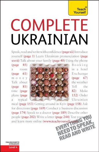 Complete Ukrainian  3rd 2011 edition cover