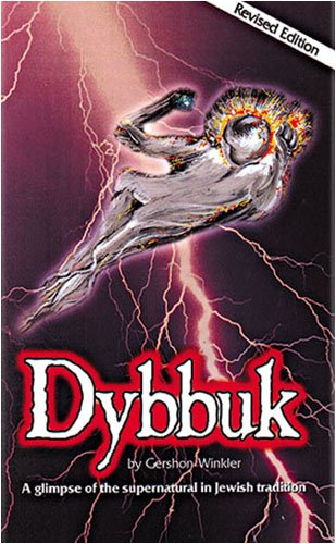 Dybbuk 1st edition cover
