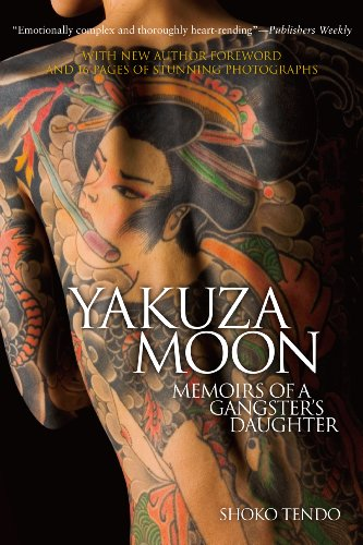 Yakuza Moon Memoirs of a Gangster's Daughter N/A edition cover