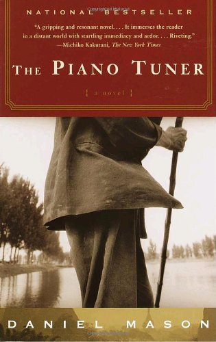 Piano Tuner   2002 edition cover