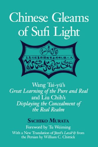 Chinese Gleams of Sufi Light Wang Tai-Yu's Great Learning of the Pure and Real and Liu Chih's Displaying the Concealment of the Real Realm. With a New Translation of Jami's Lawa'ih from the Persian by William C. Chittick  2000 edition cover