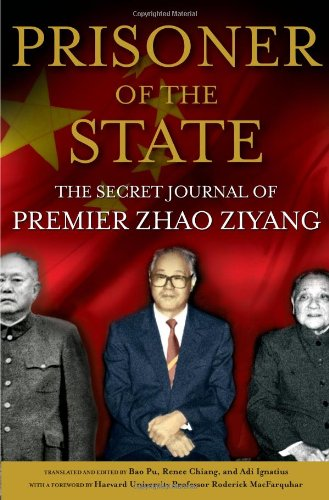 Prisoner of the State The Secret Journal of Premier Zhao Ziyang N/A edition cover