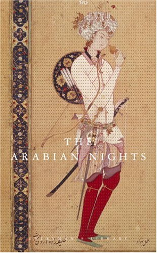 Arabian Nights  N/A 9780679413387 Front Cover