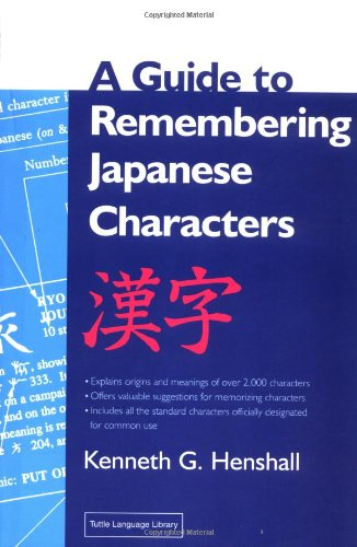 Guide to Remembering Japanese Characters  4th 1998 edition cover