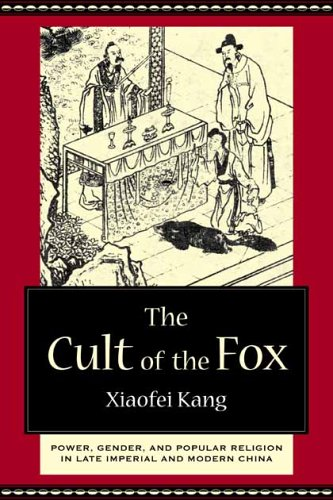Cult of the Fox Power, Gender, and Popular Religion in Late Imperial and Modern China  2005 9780231133388 Front Cover