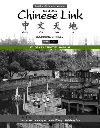 Chinese Link  2nd 2011 9780205696390 Front Cover
