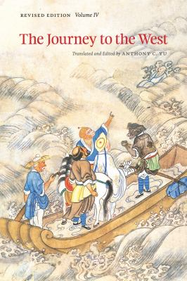 Journey to the West   2012 (Revised) edition cover