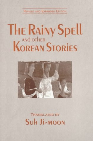 Rainy Spell and Other Korean Stories  2nd 1998 (Revised) edition cover