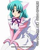 Unruled Composition Sketchbook Manga/Cartoonist Design Sketchbook N/A 9781490377391 Front Cover