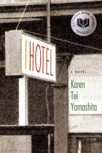 I Hotel   2010 edition cover
