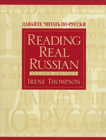 Reading Real Russian  2nd 1998 (Revised) 9780131483392 Front Cover