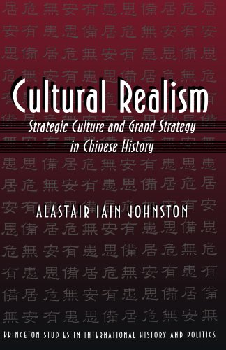 Cultural Realism Strategic Culture and Grand Strategy in Chinese History  1998 edition cover