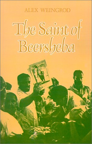 Saint of Beersheba  N/A 9780791401392 Front Cover
