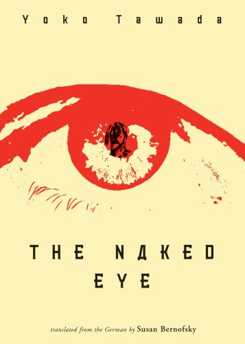 Naked Eye   2009 edition cover