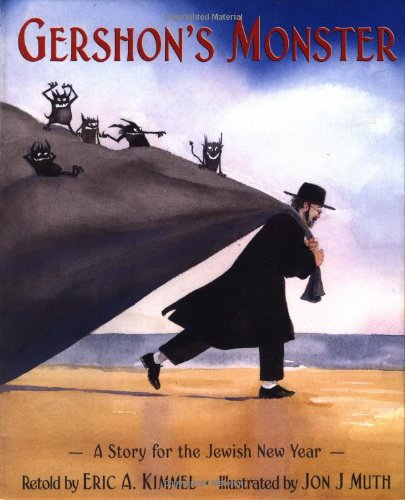 Gershon's Monster A Story for the Jewish New Year  2000 edition cover