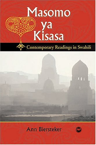 Masamo Ya Kisasa Contemporary Readings in Swahili  2003 edition cover