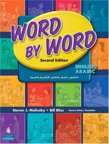 Word by Word Picture Dictionary English/Arabic Edition  2nd 2008 edition cover