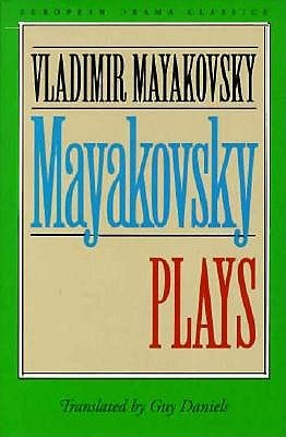 Mayakovsky - Plays   1995 edition cover