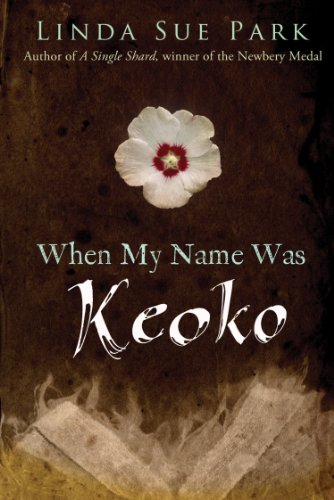 When My Name Was Keoko   2002 edition cover