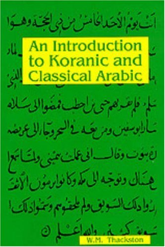 Introduction to Koranic and Classical Arabic An Elementary Grammar of the Language  1994 edition cover