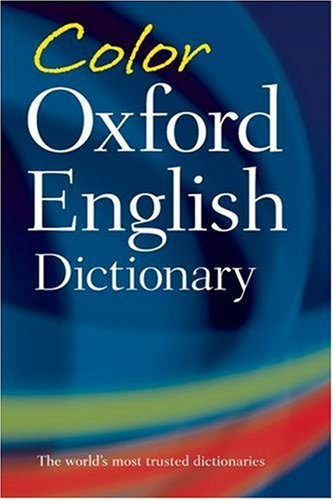 Color Oxford English Dictionary  3rd 2006 edition cover