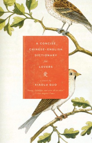 Concise Chinese-English Dictionary for Lovers   2008 edition cover