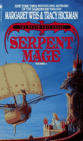 Serpent Mage   1992 9780553561401 Front Cover