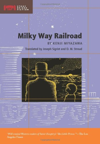 Milky Way Railroad  N/A edition cover
