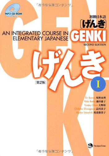 Genki An Integrated Course in Elementary Japanese 2nd 2011 9784789014403 Front Cover