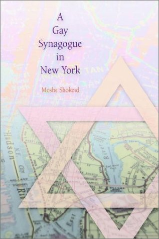 Gay Synagogue in New York   2003 edition cover