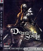 Demon's Souls (englisch) PlayStation 3 artwork