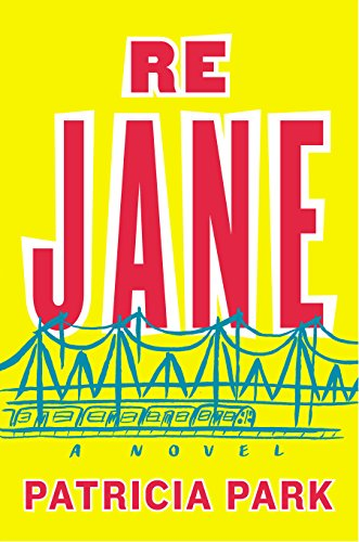 Re Jane A Novel  2015 9780525427407 Front Cover