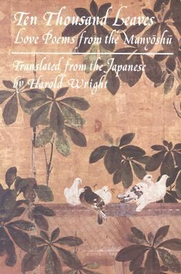 Ten Thousand Leaves   2005 9780879512408 Front Cover