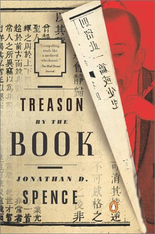 Treason by the Book  Reprint edition cover