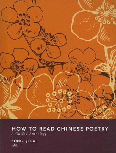 How to Read Chinese Poetry A Guided Anthology  2008 edition cover
