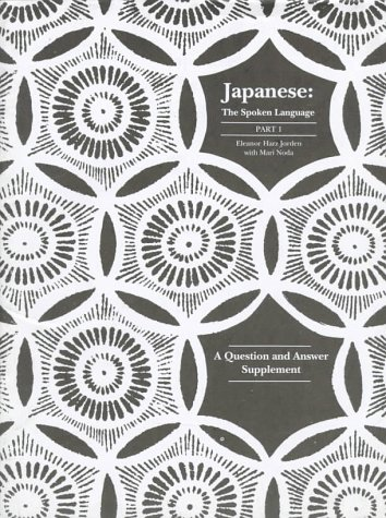 Japanese The Spoken Language - A Question and Answer Supplement  1994 edition cover