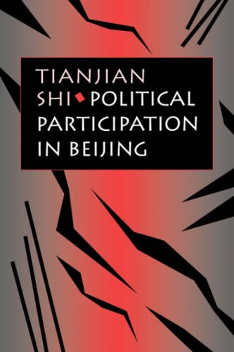 Political Participation in Beijing   1997 edition cover