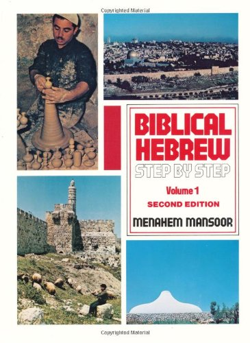 Biblical Hebrew Step by Step  2nd edition cover