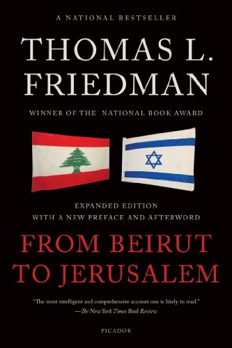 From Beirut to Jerusalem  Revised edition cover