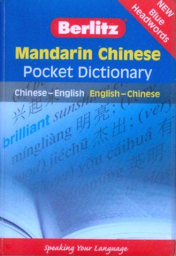 Mandarin Chinese - Berlitz Pocket Dictionary Chinese-English - English-Chinese  2006 edition cover