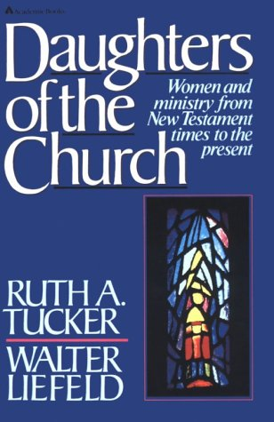 Daughters of the Church Women and Ministry from New Testament Times to the Present  1987 edition cover