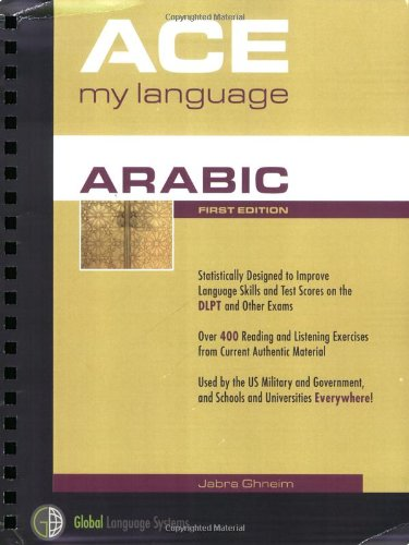 Ace My Language Arabic   2006 edition cover