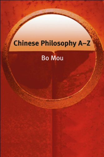 Chinese Philosophy A-Z   2009 edition cover