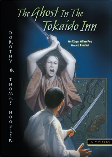 Ghost in the Tokaido Inn  N/A edition cover