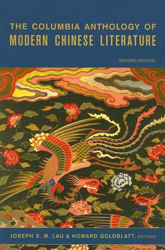 Columbia Anthology of Modern Chinese Literature  2nd 2006 edition cover