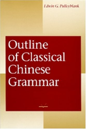 Outline of Classical Chinese Grammar   1995 edition cover