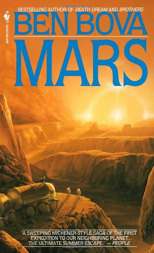 Mars A Novel N/A 9780553562415 Front Cover