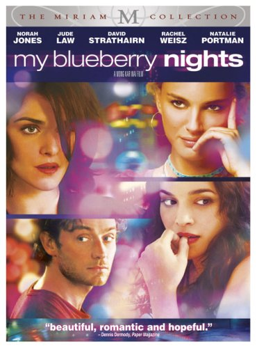 My Blueberry Nights (The Miriam Collection) System.Collections.Generic.List`1[System.String] artwork